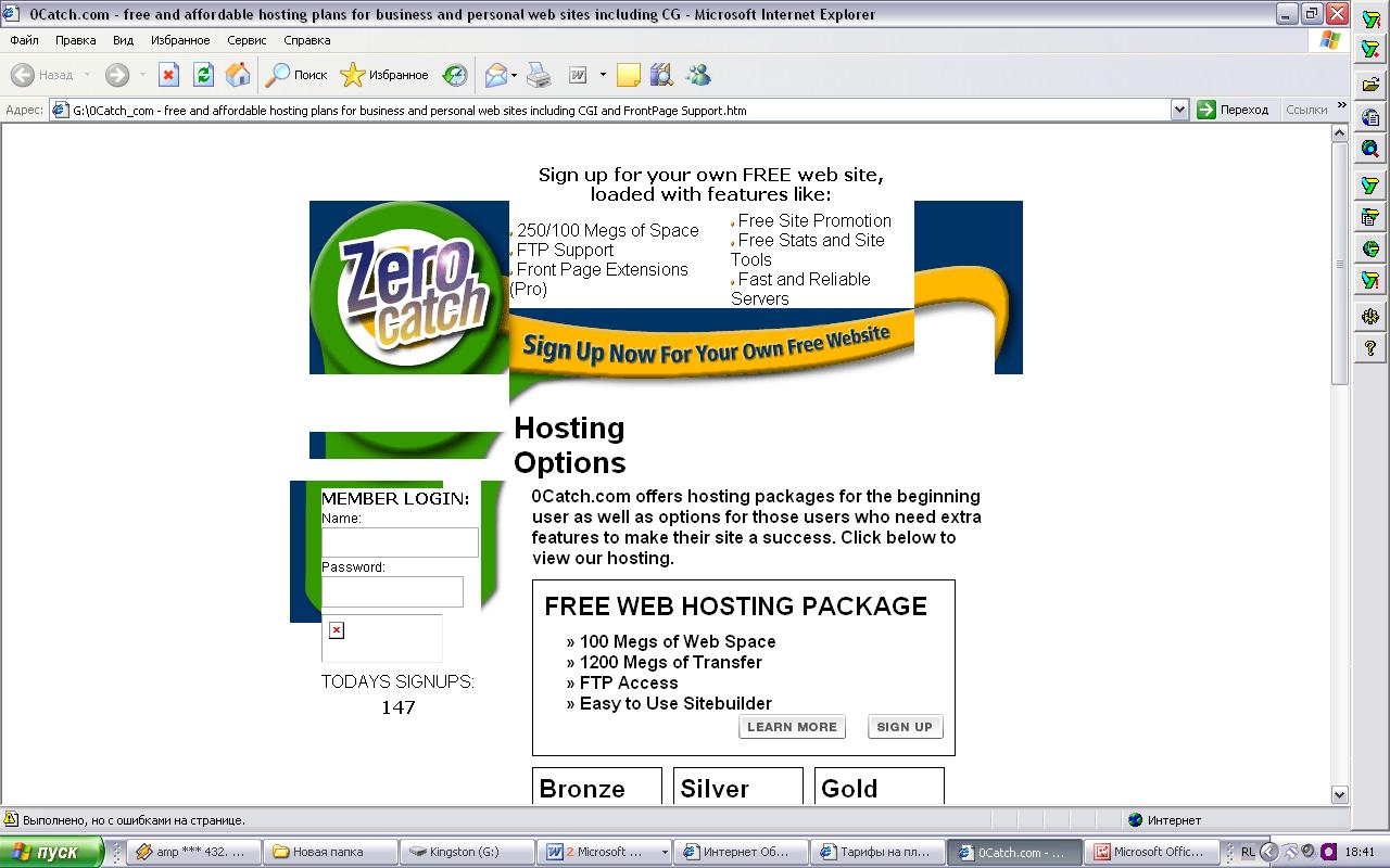 Кто предоставляет бесплатный хостинг на com хостинги для серверов minecraft дёшево